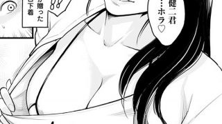 【三上キャノン】彼女の雌顔